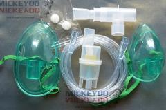 Полный набор комплектующих небулайзера, распылитель ингалятора LD_1