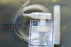 Набор небулайзера - распылитель, шланг мундштук гофра для Ulaizer Gamma - MedLine™ из США_2
